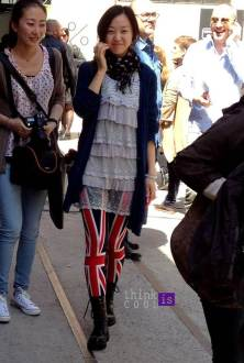 london flag pants